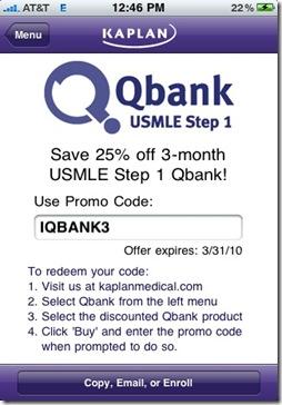 Qbank coupon code