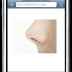iphone-interface