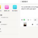 chinese telehealth app