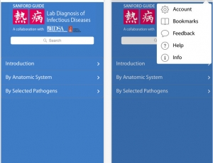 Infectious Disease app is great for formulating differentials and treatment plans
