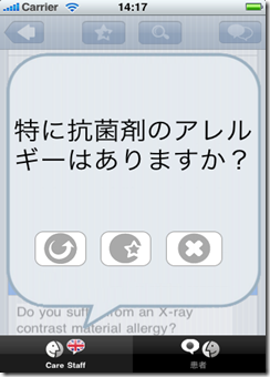 xprompt 3