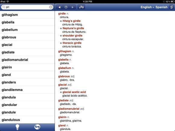 Vox Spanish English Medical Dictionary Ios App Seeks To Improve Care