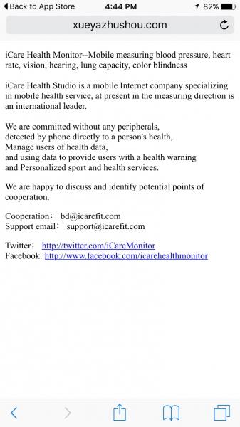 iCare Health Monitor Description