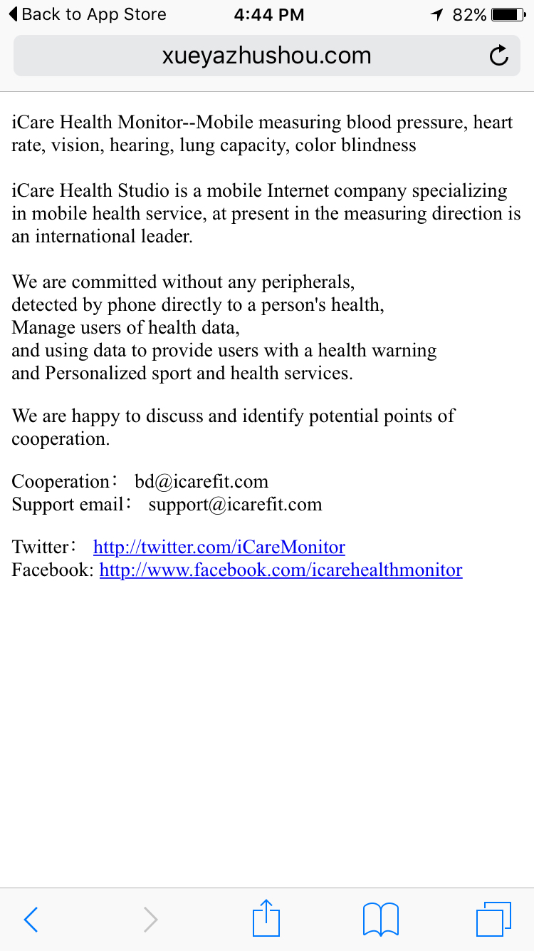 download icare health monitor pro
